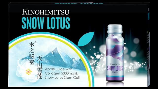 2018 Snow Lotus 50g x 10's 3D 01