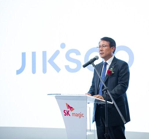 JIK.SOO RICH Launch_Image 3