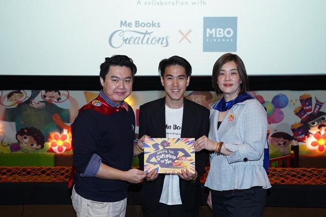 MBO Cinemas x Me Books Asia_Image 1